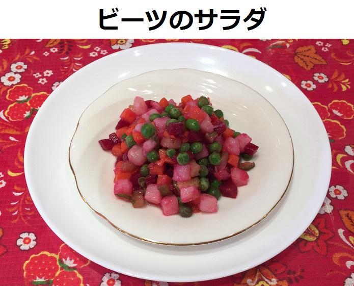 【外食スポット】さいたま市大宮区大成町にあるロシア家庭料理 ターニャに行ってきました!
