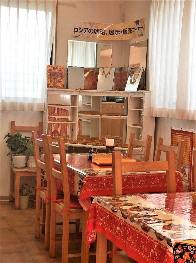ロシアの琥珀、展示・販売コーナー