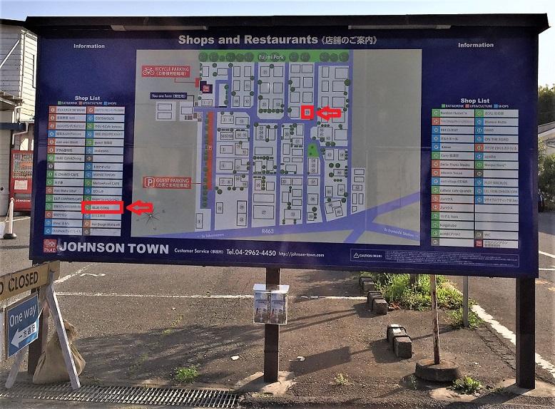 ジョンソンタウン看板2