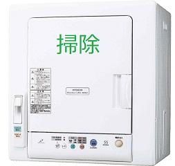 日立:衣類乾燥機(DE-N55FX)分解とフィルター掃除の方法