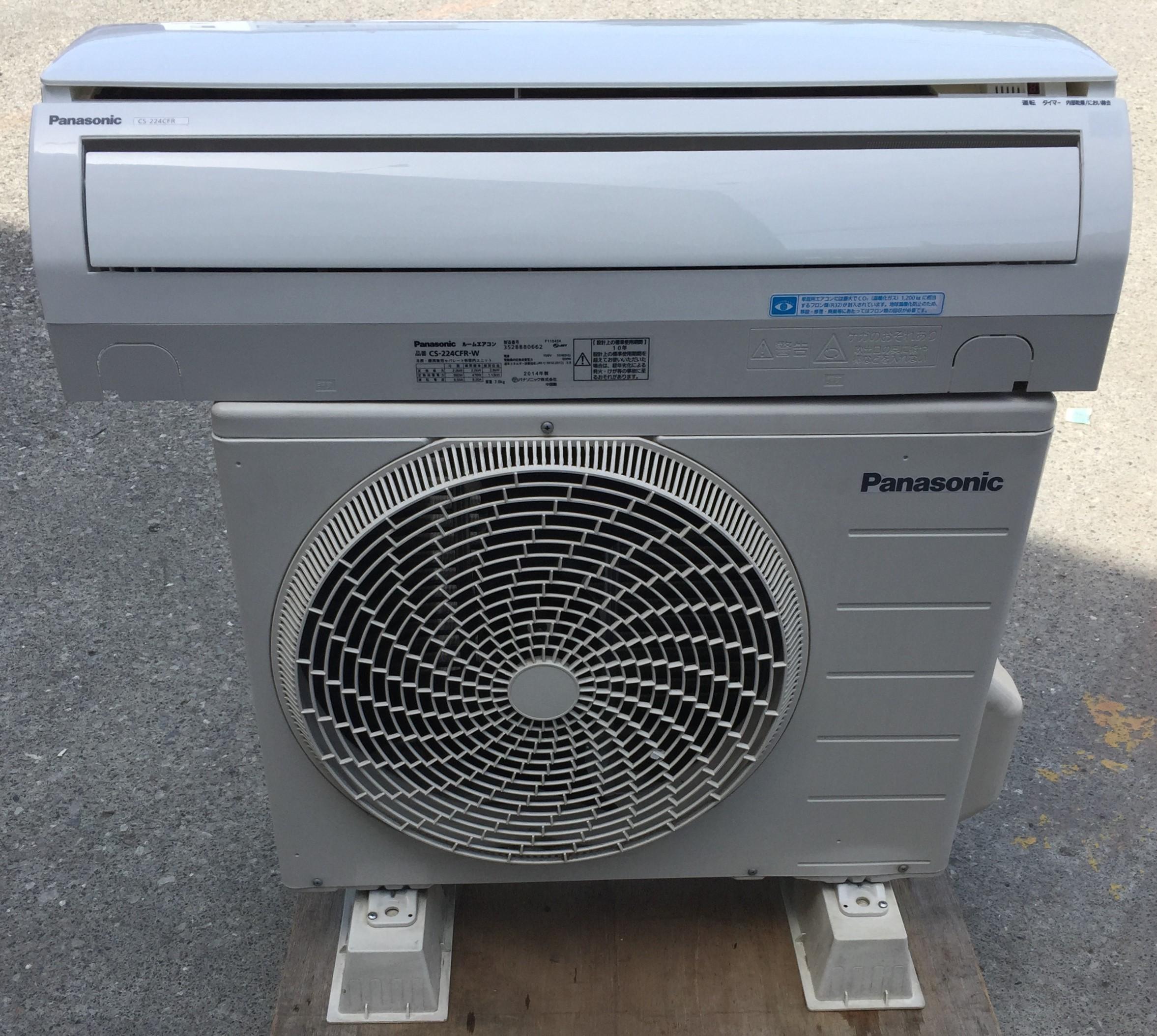 エアコンのお掃除!自分で分解して臭いを元から断つ方法:パナソニック・CS-224CFR-W