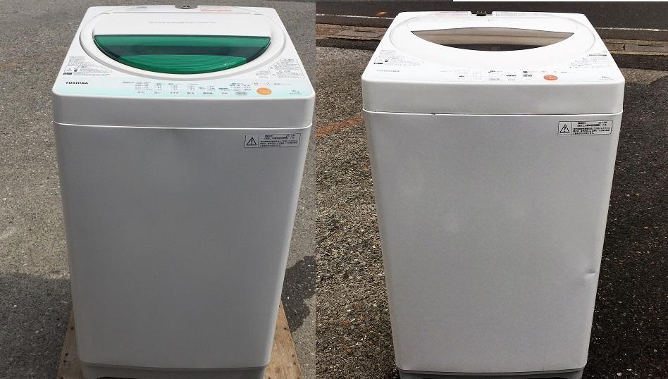 【ハウスクリーニングDIM】洗濯機分解掃除TOSHIBA(東芝):洗濯機(AW-50GL)5.0kg ピュアホワイト+(AW-607)