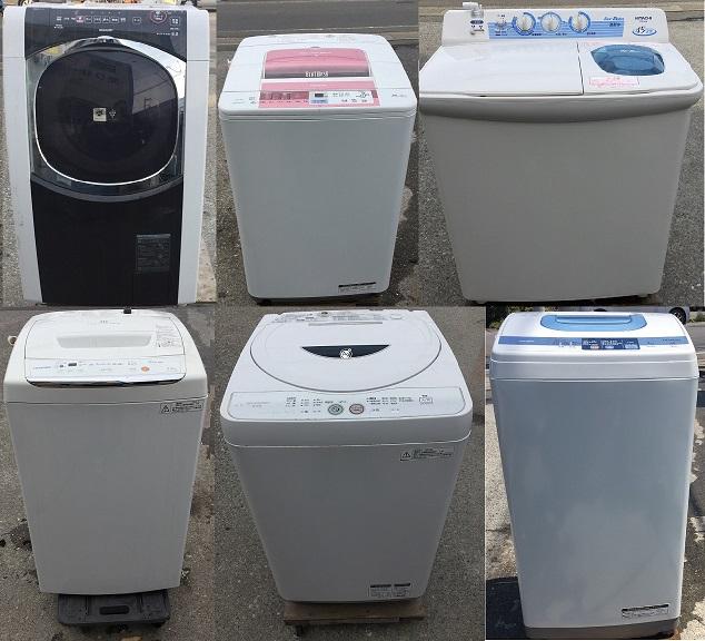 自分で洗濯機を分解してクリーニングをすすめる理由!