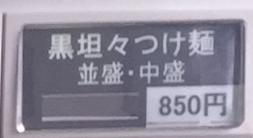 メニューボタン