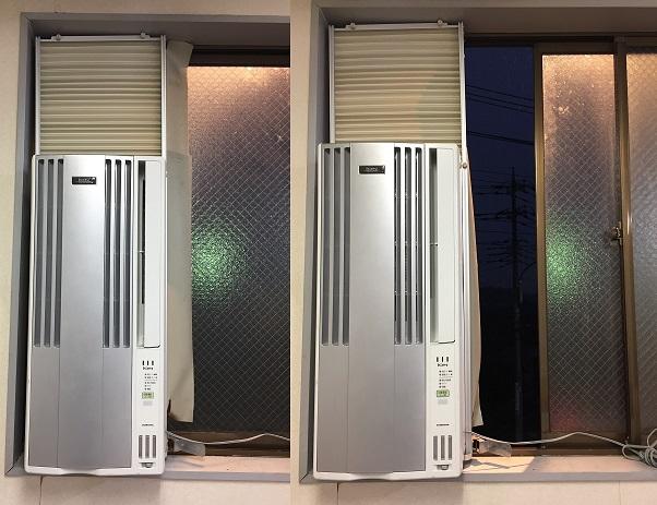 縦型 窓用エアコンの取り付け方