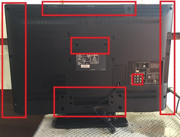 液晶テレビ分解1