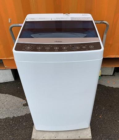 一人暮らしにおすすめのハイアール・洗濯機[JW-C55A]の槽の外し方!