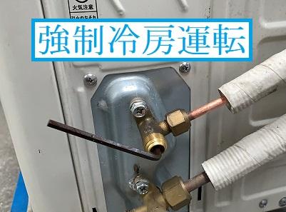 ルームエアコン各メーカーの強制冷房運転方法(早見表)